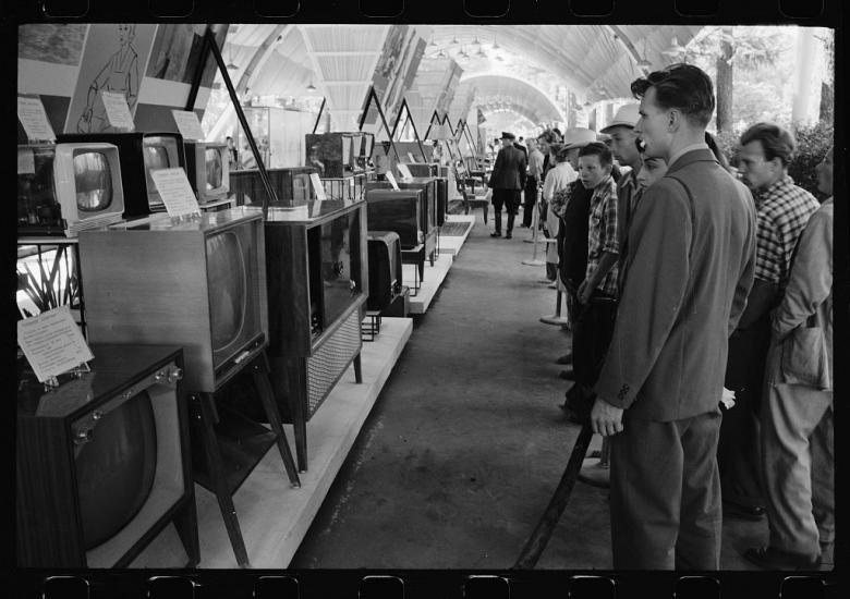 Как советские граждане видели будущее в 1959 году