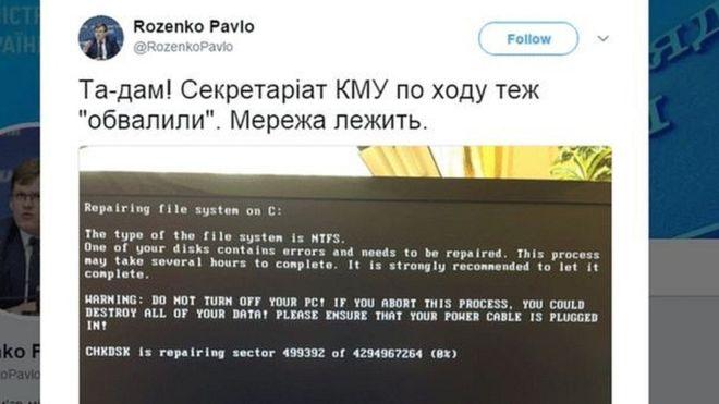 «Касперский» сказал о масштабной кибератаке вируса-вымогателя Petya