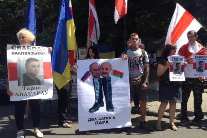 Лукашенко прибыл в Украину с официальным визитом - Цензор.НЕТ 8178